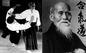 Morihei Ueshiba (web)